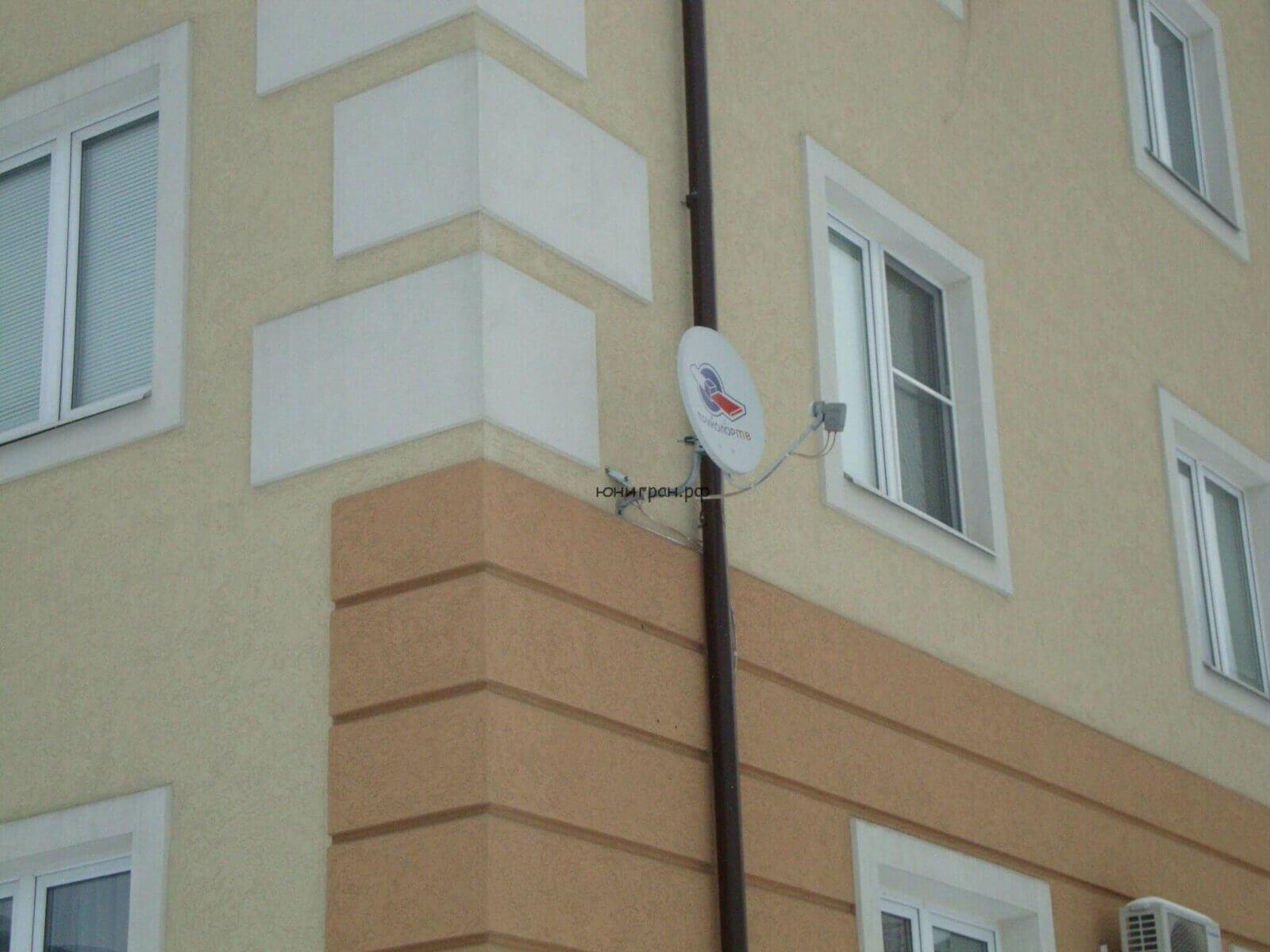 спутниковая антенна в п.Поляны