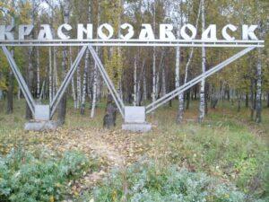 установка видеонаблюдения краснозаводск