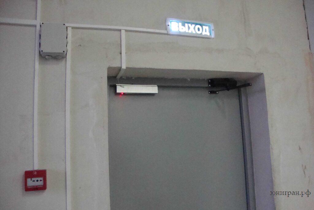 контроль доступа в сервис центр