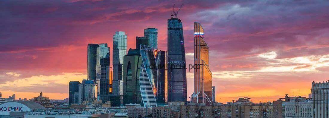Видеонаблюдение и сигнализации Москва