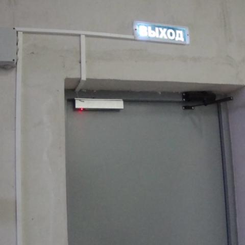 установлен электромагнит и доводчик