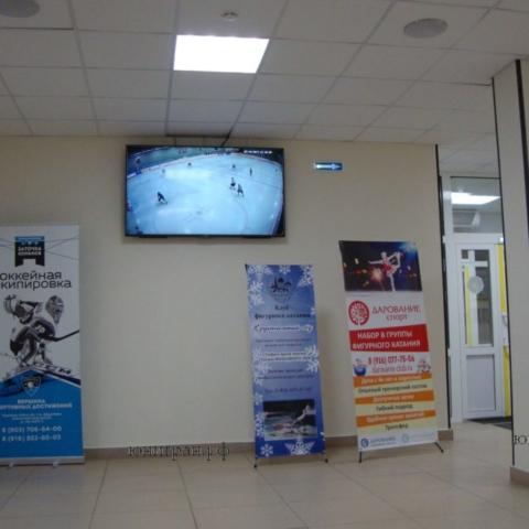 онлайн трансляция с ледовой арены