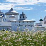 Установка видеонаблюдения  Переславле залесском