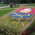 Монтаж систем видеонаблюдения в Подольске