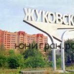 Видеонаблюдение и домофония в Жуковском