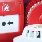 Установка пожарной сигнализации в Александрове