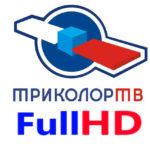 Триколор тв установка в Пушкино